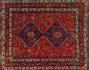 Oriental Rugs and Carpets.Publisher: The Hamlyn Publishing Group Limited: London, New